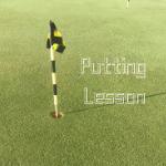 Sarasota Putting Lessons